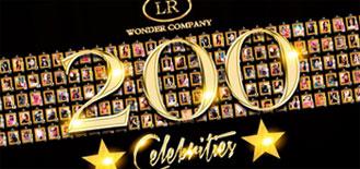 Celebrità, dive, star,attrici, attori, musicisti, vip e personaggi del mondo della musica, dello sport, dello spettacolo e del cinema LR Wonder Company
